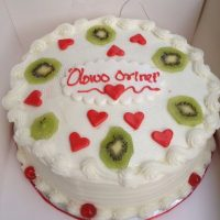 Buy Love Expression cake online Lagos Abuja Port Harcourt