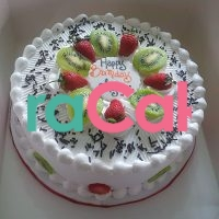 White Beauty Cake Online Lagos