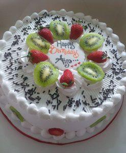 White Beauty Cake Online Lagos