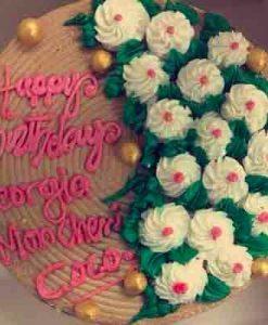 Buy flowery delight cake online Lagos Abuja Port Harcourt